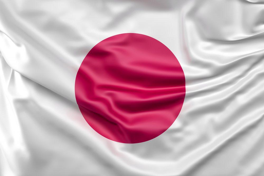 Misiune Economică în Japonia, 10-17 noiembrie 2019, Tokyo și Osaka