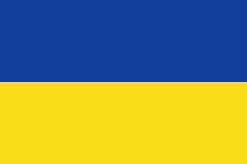 Ucraina – Scrisoare in atentia domnului Ioan Micula